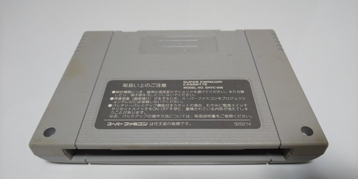 スーパーファミコンソフト☆ブレスオブファイア初期動作確認済まとめ買い値引き可  SFC カプコン