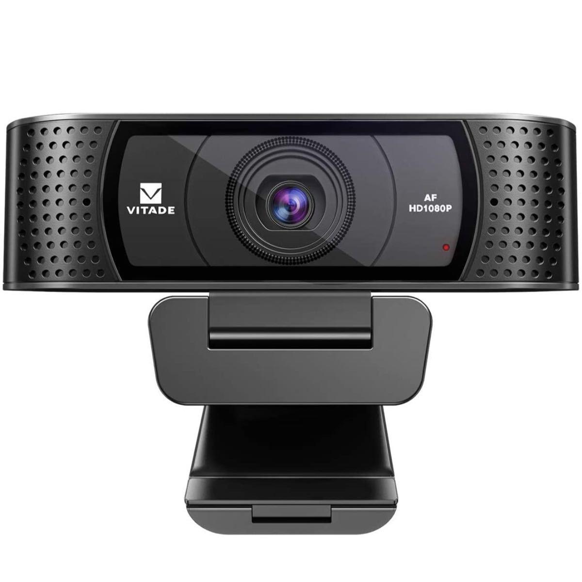 webウェブカメラ オートフォーカス マイク内蔵 広角90° フルHD  高画質