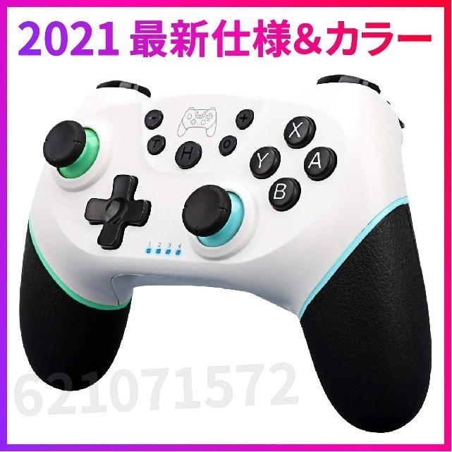 Switch コントローラー プロコン スイッチ Bluetooth ホワイト