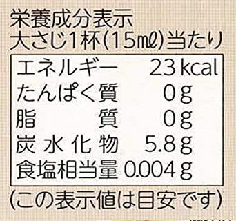 500ml 内堀醸造 果汁たっぷり飲むりんご酢(3 濃縮タイプ)500ml_画像3