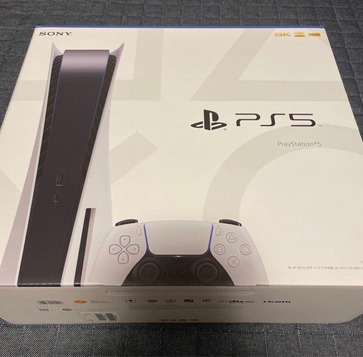 PlayStation5 通常版 ディスクドライブ搭載モデル  プレステ5本体 メーカー保証あり CFI-1000A01