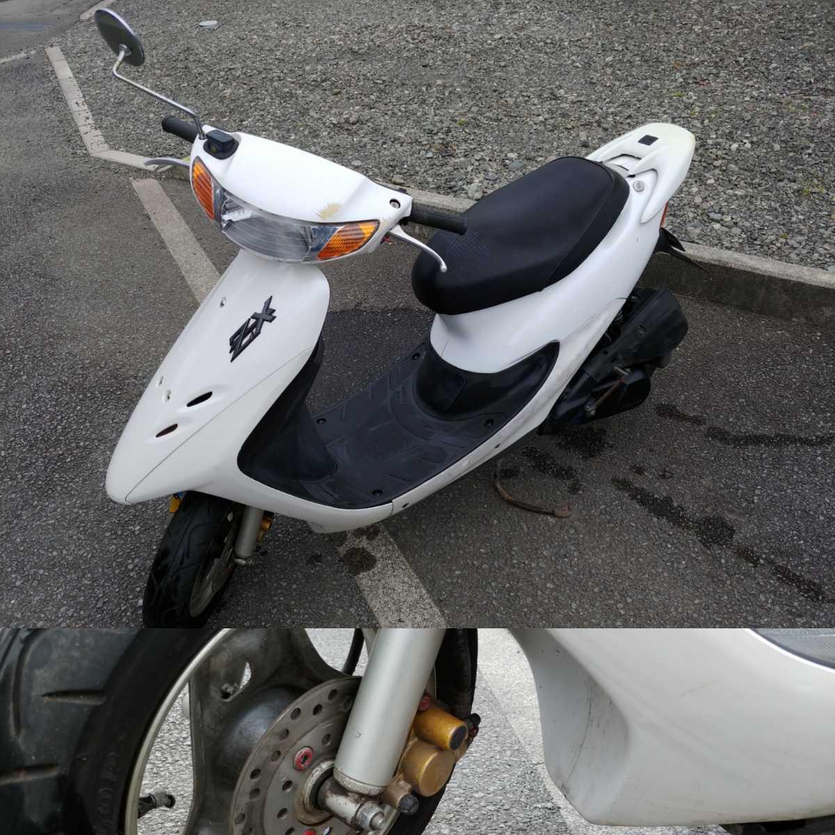 「【おまけ付最終】旧車 絶版 当時 人気車種HONDAライブディオSR 原付バイク50cc AF35 コア2スト 規制前後期 動画有 バッテリー新品」の画像1