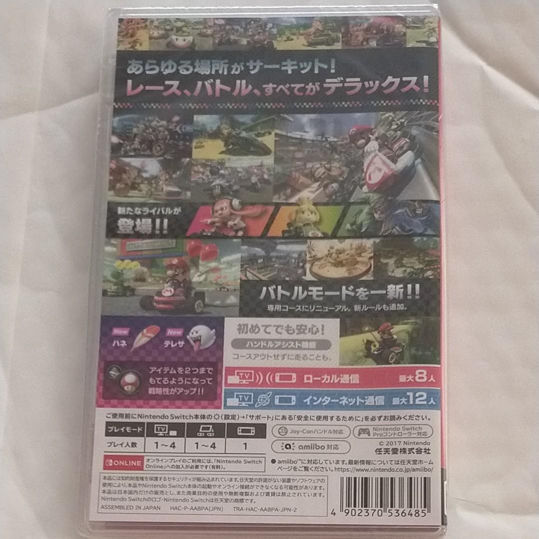 新品未開封◆マリオカート8 デラックス  Nintendo Switch ニンテンドースイッチ