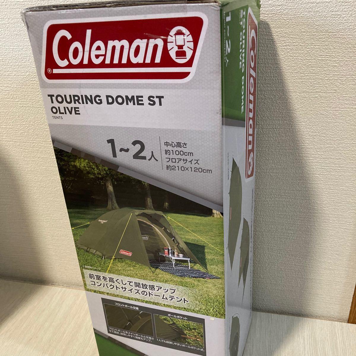 コールマン ツーリングドームST Amazon限定カラー オリーブ 新品