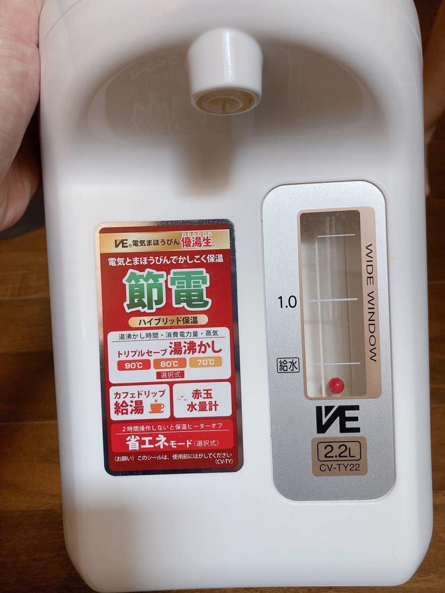電動ポット ZOJIRUSHI 象印 象印電気ポット 電気ポット 優湯生 マイコン TIGER