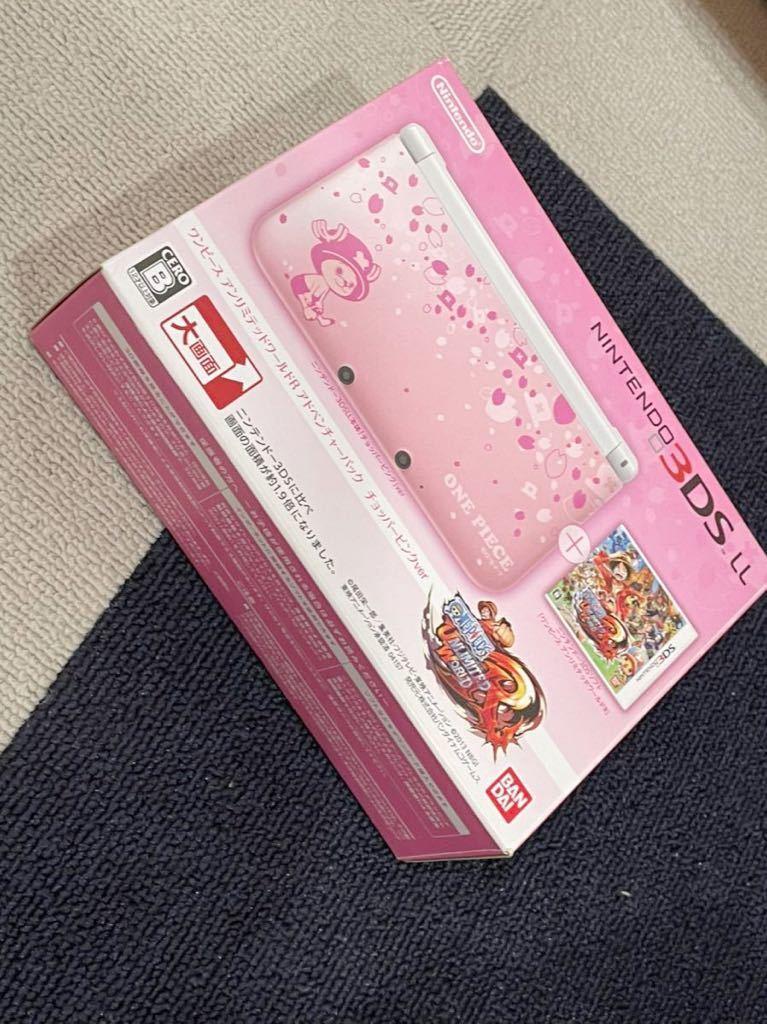 ニンテンドー3DS LL ワンピース アンリミテッドワールドR アドベンチャーパック チョッパーピンクver 未使用 未開封品 任天堂Nintendo