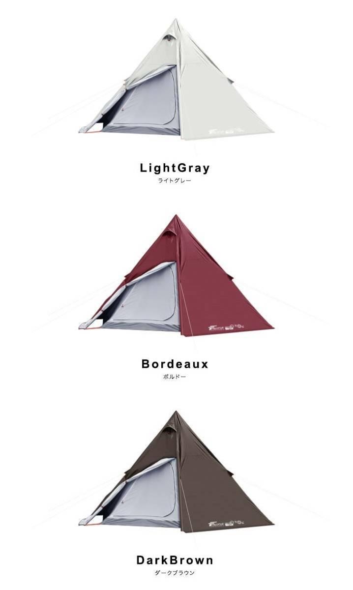 3人用 ワンポールテント インナー フライ 二重層 ソロ キャンプ 2人用 ツーリング 釣り アウトドア ブラウン
