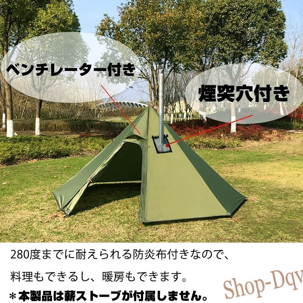 【セット】ハーフメッシュインナー アウター ワンポールテント 1人用 ソロ キャンプ ツーリング 薪ストーブ 換気窓