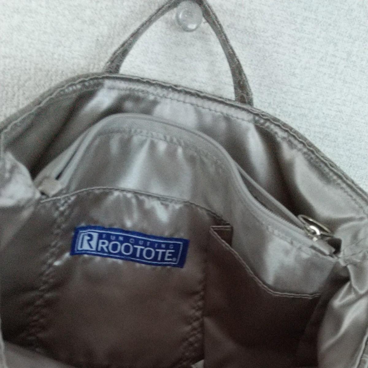 バックインバックROOTOTE クロコ型押し 収納バック 新品未使用