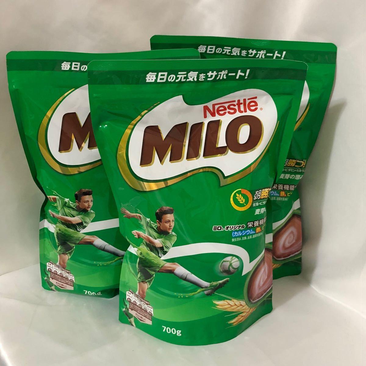 Nestle ネスレ MILO ミロ 大容量 700g パウダー ネスレミロ 3袋セット
