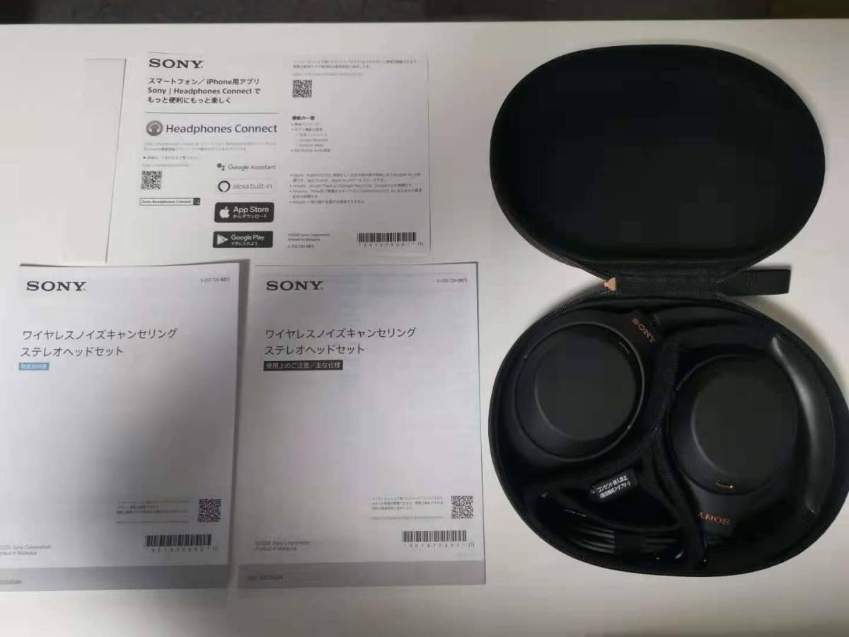ほぼ新品SONY WH-1000XM4 (B) [ブラック]日本国内正規品 _画像5