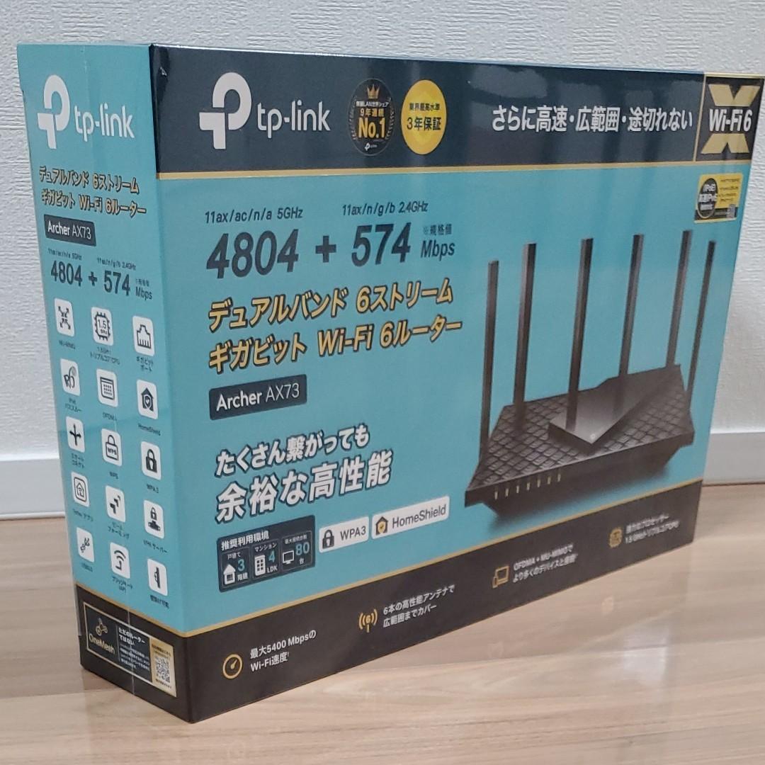TP-Link Archer AX73■Wi-Fi6 無線LAN 4804 Mbps (5 GHz) + 574 Mbps