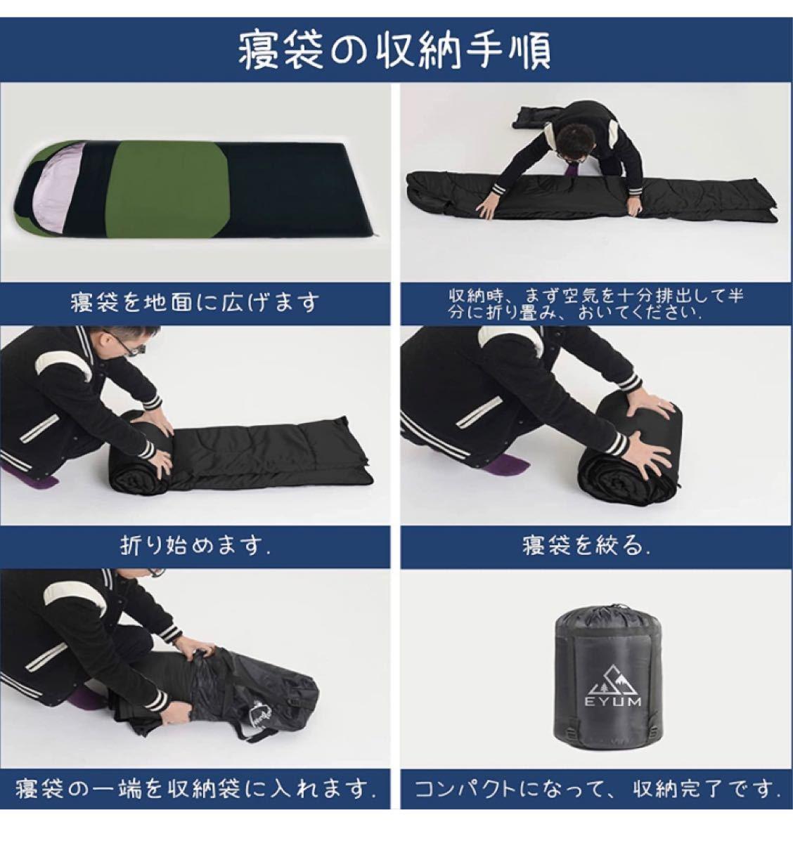 寝袋 シュラフ 封筒型 軽量 超暖かい 210T防水 コンパクト 簡単収納 車中泊