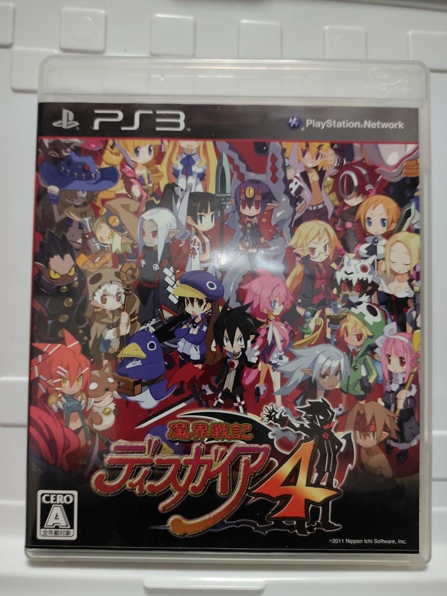 【PS3】 魔界戦記ディスガイア4 [初回限定版]
