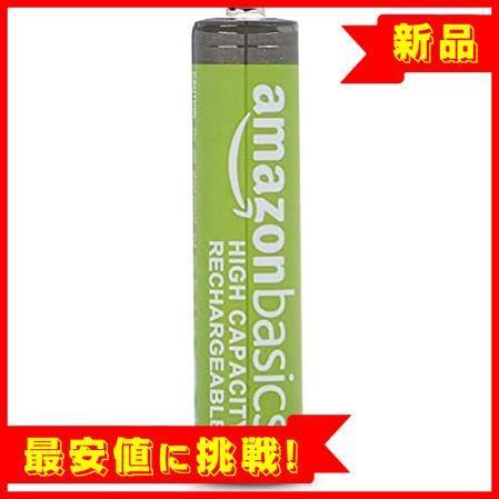 【赤字処分!残1】高容量充電式ニッケル水素電池単4形8個セット 充電池 F306 (充電済み、最小容量 800mAh、約500回使用可能)_画像2