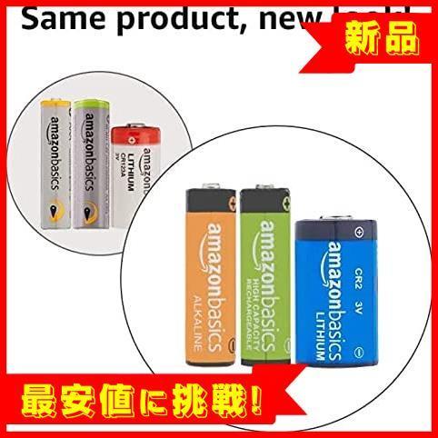 【赤字処分!残1】高容量充電式ニッケル水素電池単4形8個セット 充電池 F306 (充電済み、最小容量 800mAh、約500回使用可能)_画像6