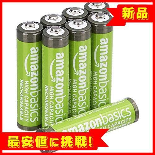 【赤字処分!残1】高容量充電式ニッケル水素電池単4形8個セット 充電池 F306 (充電済み、最小容量 800mAh、約500回使用可能)_画像1