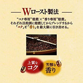 UCC 職人の珈琲 ドリップコーヒー あまい香りのモカブレンド 18杯_画像5