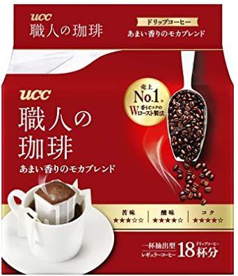 UCC 職人の珈琲 ドリップコーヒー あまい香りのモカブレンド 18杯_画像1