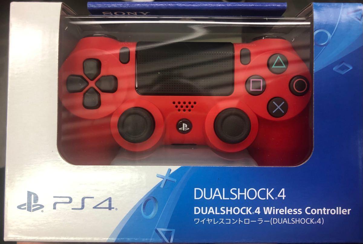 PS4 ワイヤレスコントローラー(DUALSHOCK4)  マグマレッド(CUH-ZCT2J11)