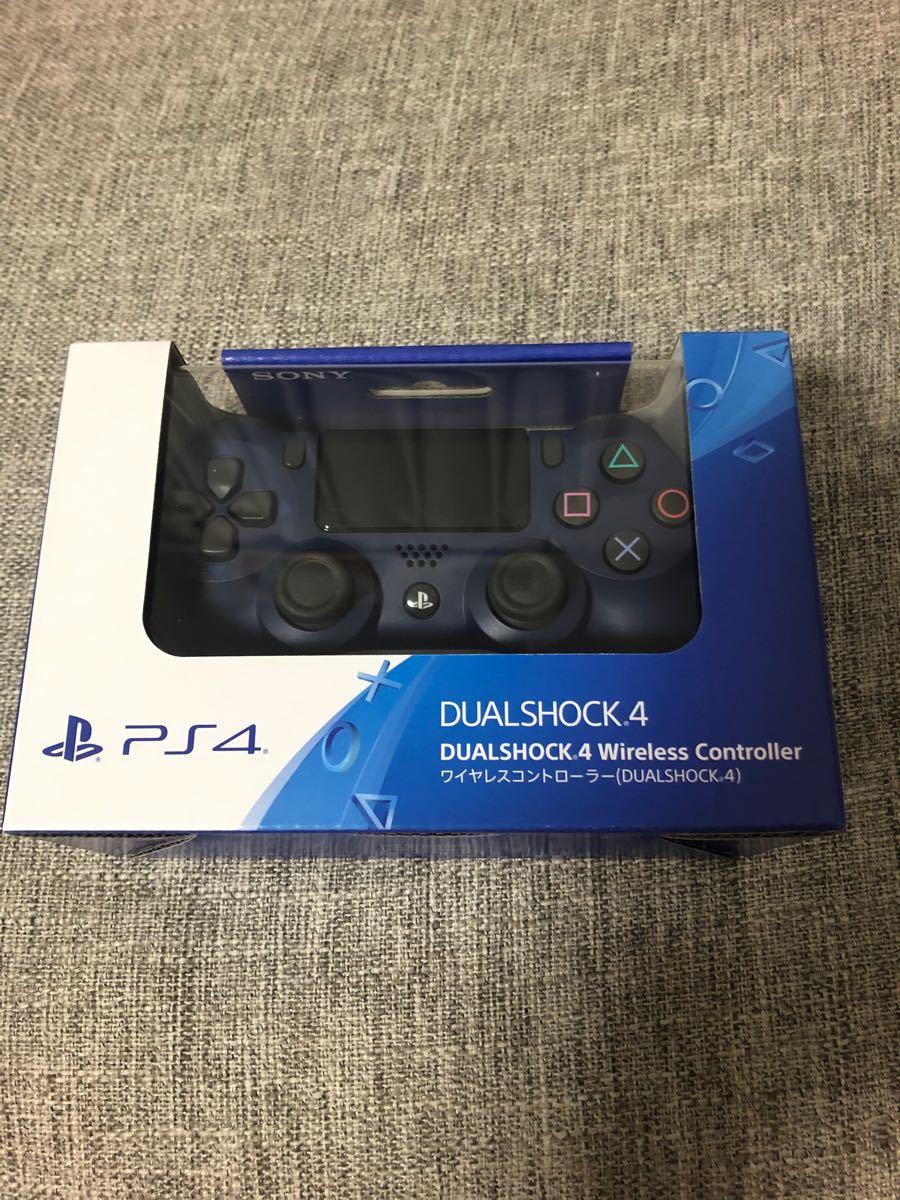 PS4 ワイヤレスコントローラー(DUALSHOCK4) ミッドナイト・ブルー CUH-ZCT2J22