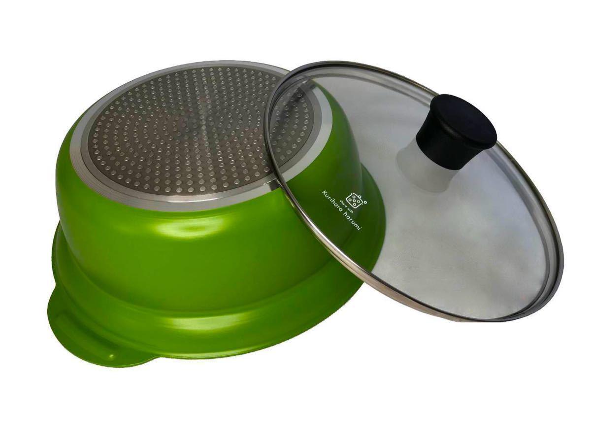 IH対応 卓上鍋 ガラス蓋付き 24センチ グリーン 栗原はるみ ゆとりの空間