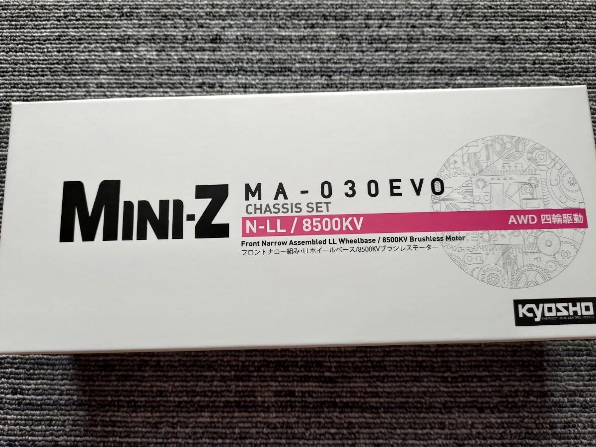 未開封 京商 ミニッツ AWD MA-030 EVO シャシーセット ドリフト z0F