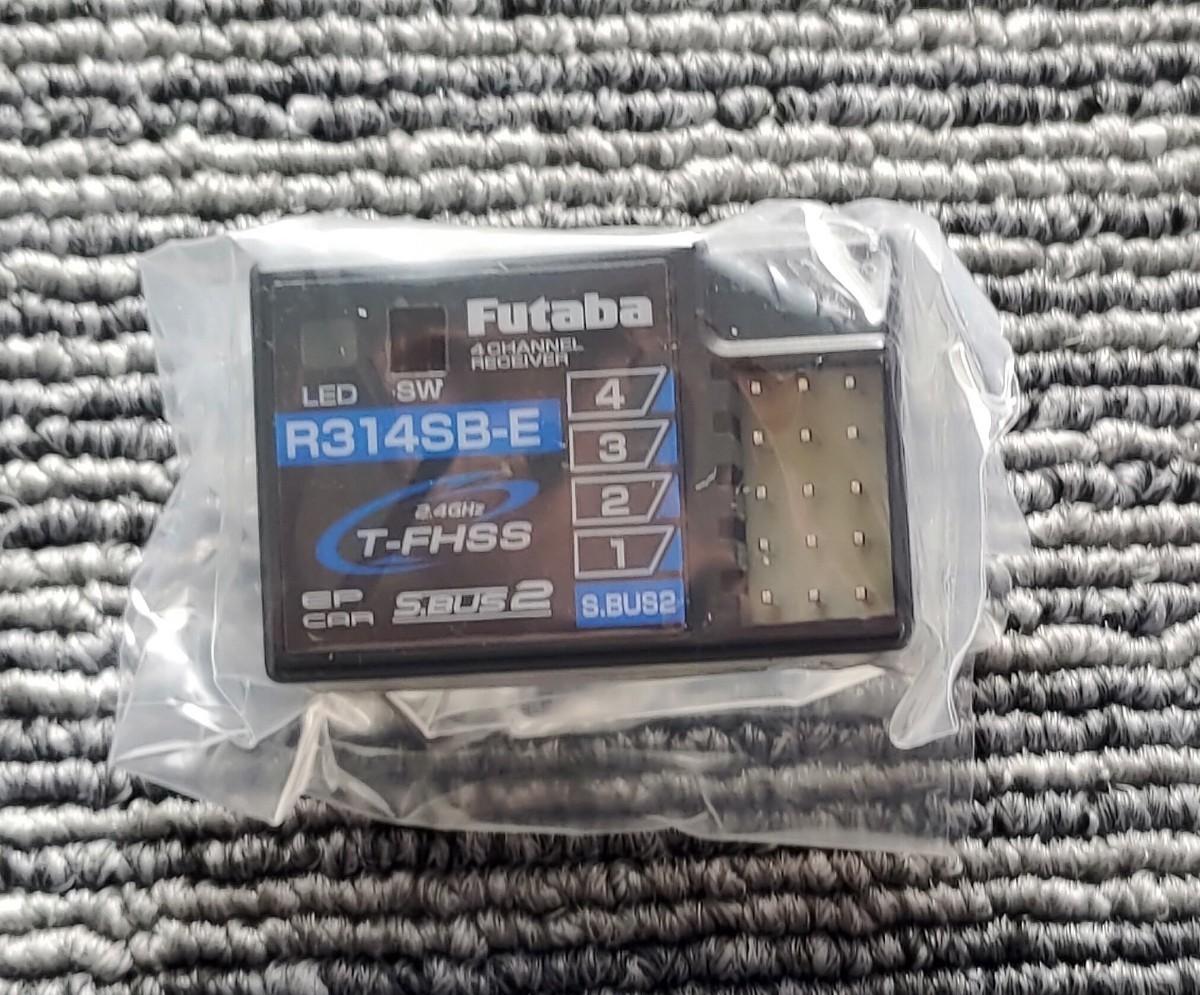 未使用 フタバ R314SB-E 受信機 アンテナレス型 7PX 4PX 4PM Futaba z0M4