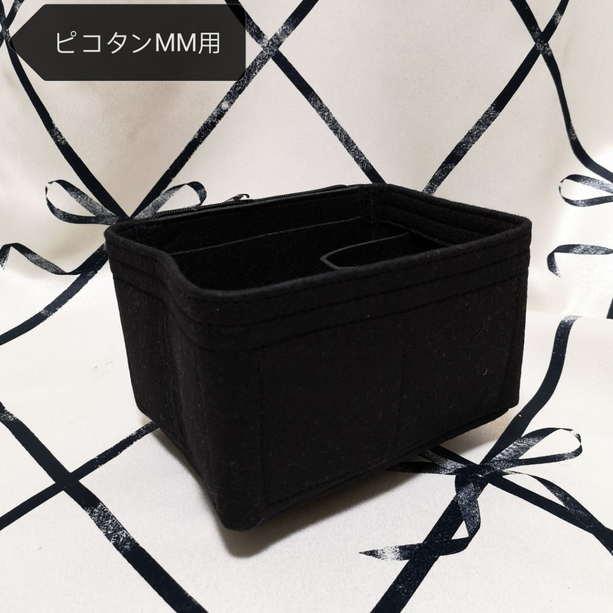 バッグインバッグ インナーバッグ  ピコタン MM ブラック 黒 ノワール