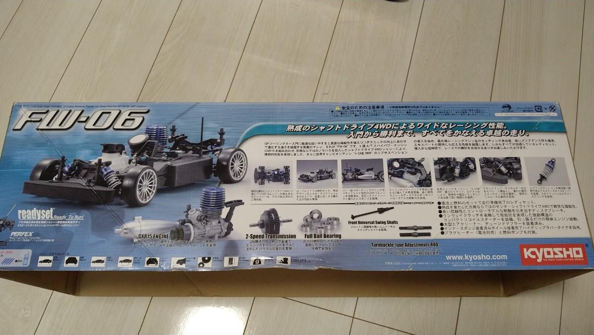 京商 ピュアテン FW-06 4WD  エンジンカー KYOSHO
