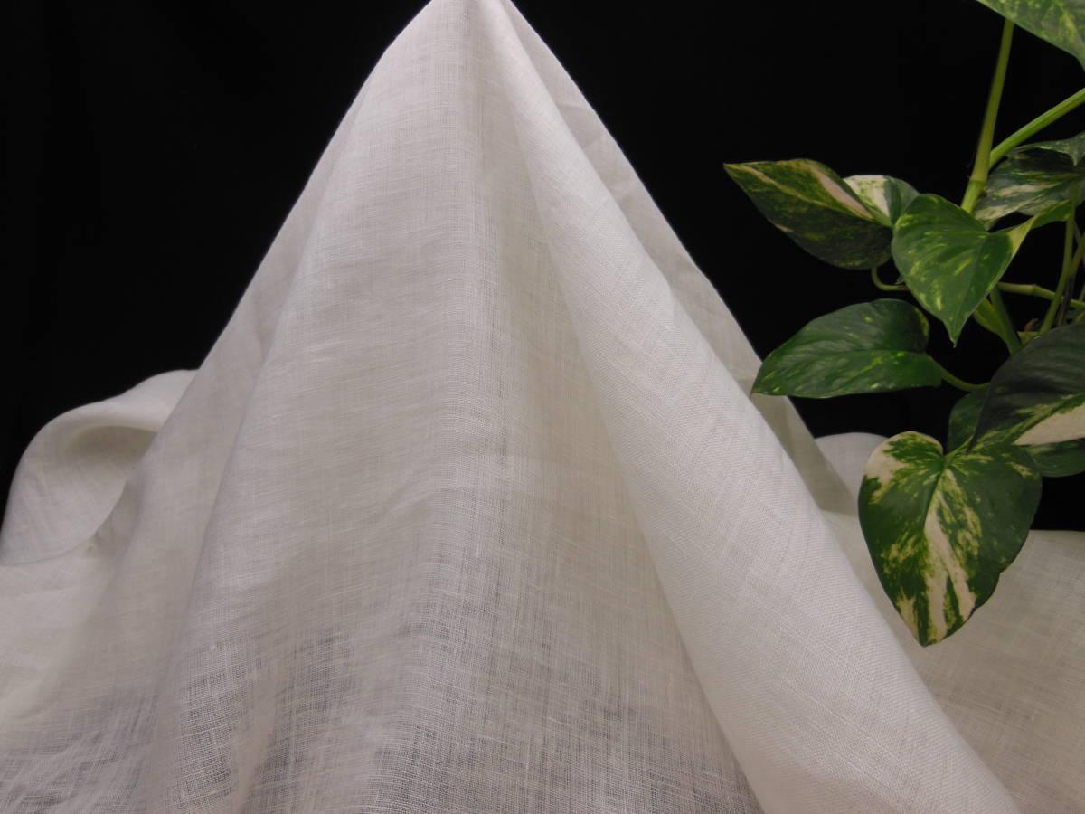 新入荷!掘り出し品!イタリー製!高級ブランドオリジナル!なかなか手に入らない!先染め!糸細上質リネン100%!オフホワイト143cm巾×1,5m_イタリー製高級ブランド糸細上質リネン100%