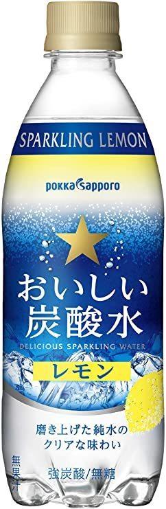 新品最安【即決・】サッポロ おいしい炭酸水レモン 500ml×24本YCIJ_画像1