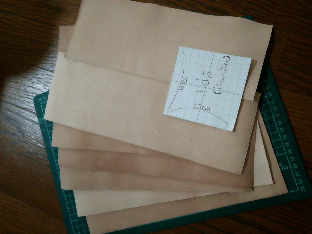 【レザークラフト用】牛ヌメ革の床革6枚
