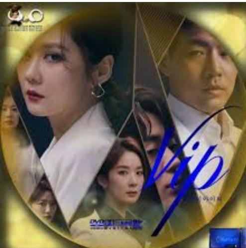 韓国ドラマ「VIP」Blu-ray