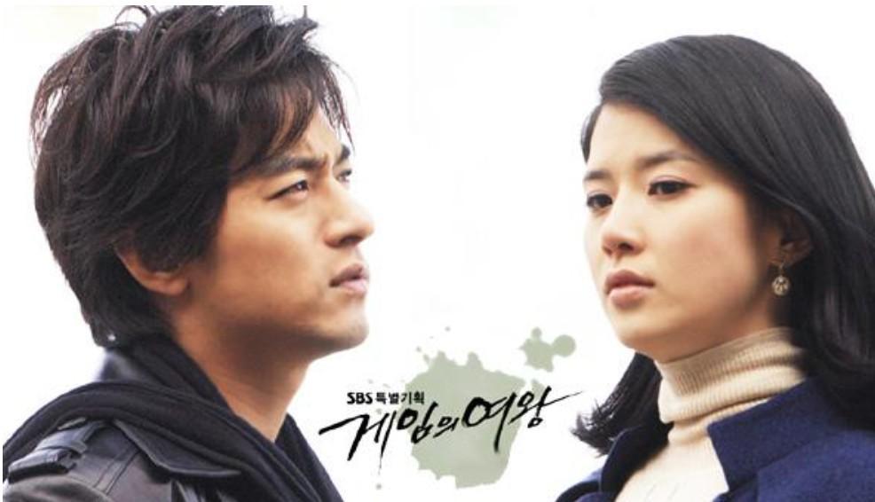 韓国ドラマDVD「ゲームの女王」