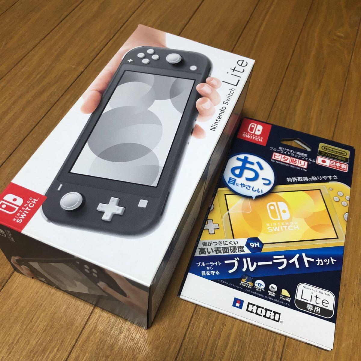 即決! 送料無料 新品未使用 任天堂 ニンテンドースイッチ ライト グレー 本体 Nintendo Switch lite