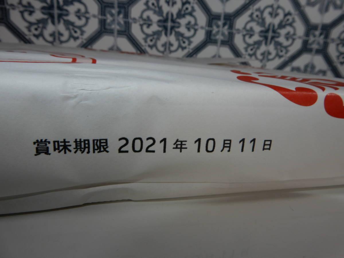 とらや 虎屋 水羊羹 9個入◆小倉、抹茶など/21/10.11_画像9