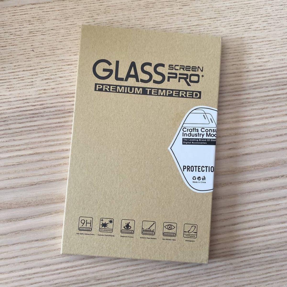 Nintendo Switch 任天堂スイッチ ニンテンドースイッチ 保護フィルム ガラスフィルム 防水加工 新品未使用 送料無料