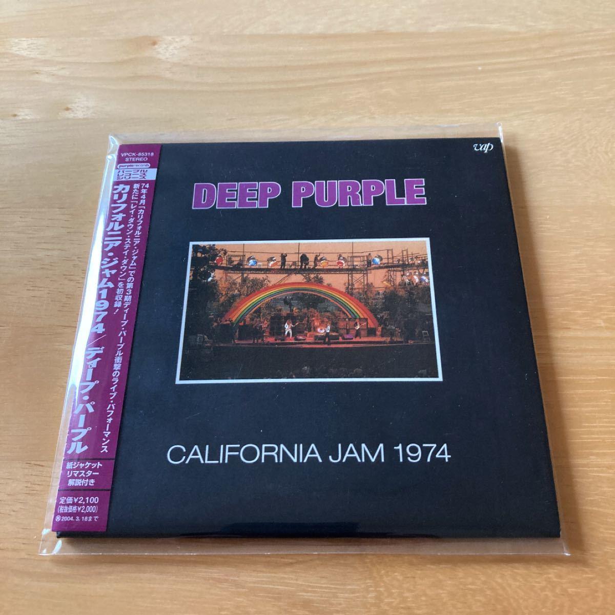 【美品】ディープ・パープル/カリフォルニア・ジャム 1974[紙ジャケット仕様]
