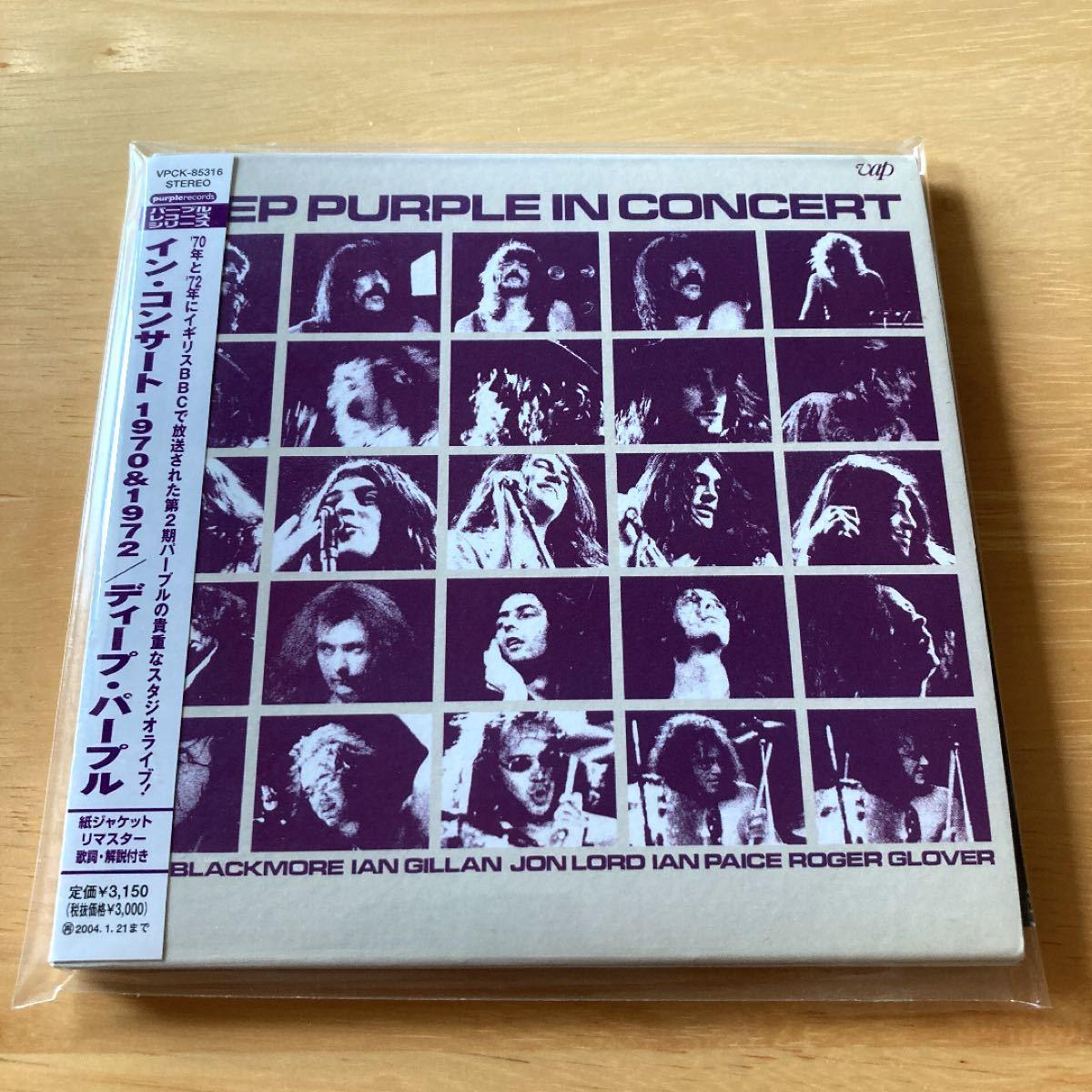 【美品】ディープ・パープル/イン・コンサート 1970&1972[CD 2枚組、紙ジャケット仕様]