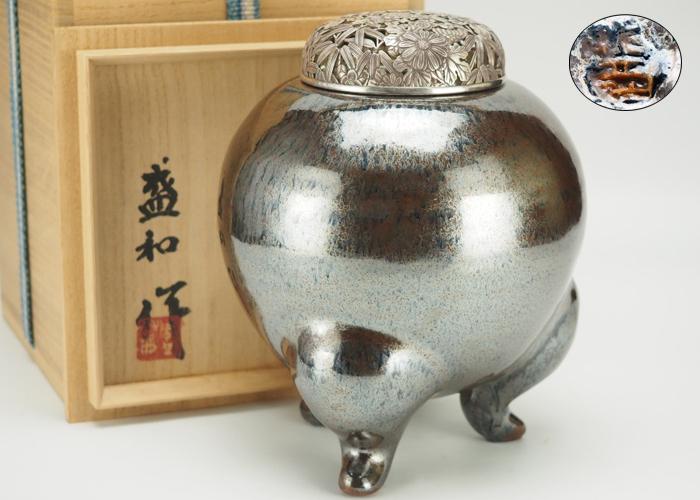 【風雅】『木村盛和』作 菊梅竹彫純銀火屋添 鉄釉窯変香炉☆共箱 置物 茶道具 BGF80