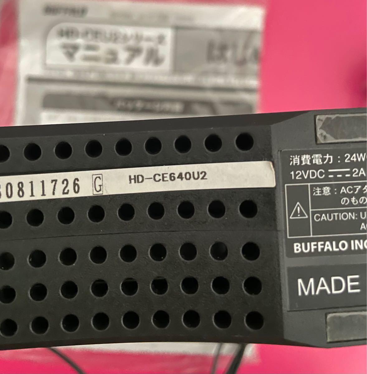 最終値下げ!バッファロー外付けハードディスク 500GB HD-CB500U2 BUFFALO 外付けHDD ハードディスク