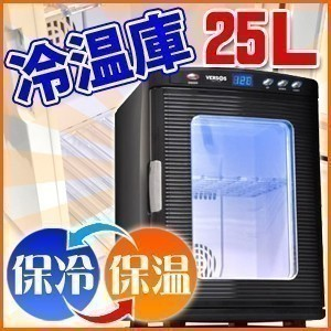 ポータブル 保冷温庫 ブラック 25L 小型 冷温庫 保冷 保温 AC DC 2電源式 車載 部屋用 温冷庫 25リットル メーカー1年保証 送料無料_画像1