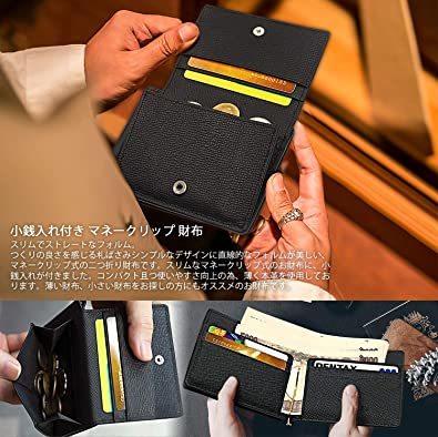 レッド PEYNE マネークリップ 小銭入れ付き メンズ 財布 - カード 大容量 本革 二つ折り 小銭入れ 薄い財布, カード_画像3