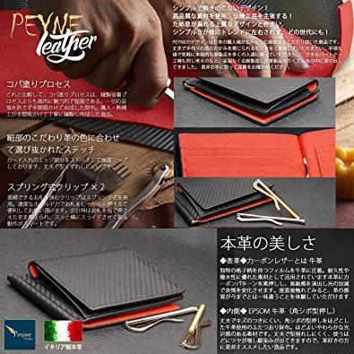 レッド PEYNE マネークリップ 小銭入れ付き メンズ 財布 - カード 大容量 本革 二つ折り 小銭入れ 薄い財布, カード_画像5