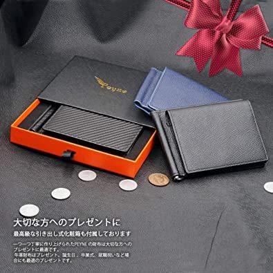 レッド PEYNE マネークリップ 小銭入れ付き メンズ 財布 - カード 大容量 本革 二つ折り 小銭入れ 薄い財布, カード_画像7