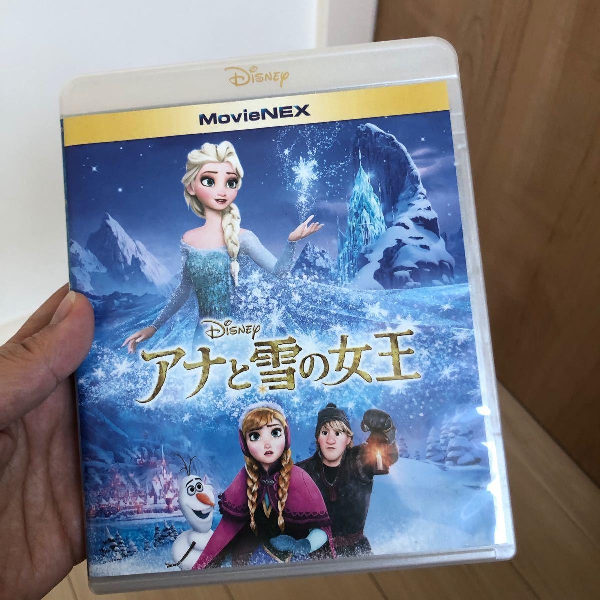ディズニー モアナと伝説の海 アナと雪の女王 ブルーレイ