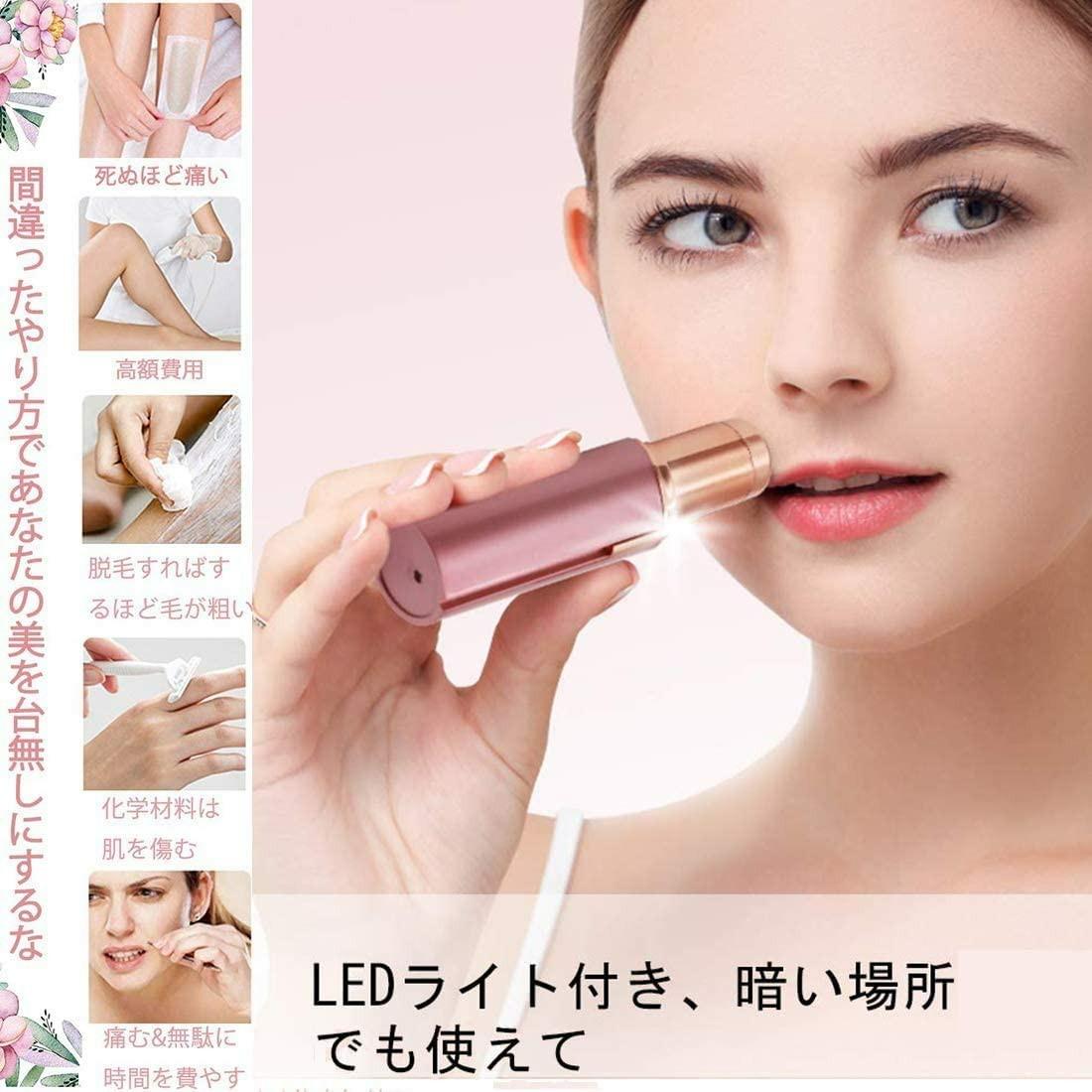 【ピンクとホワイト二色可選】レディースシェーバー 女性用シェーバー 電動 シェーバー フェイスシェーバー 脱毛器 顔剃り