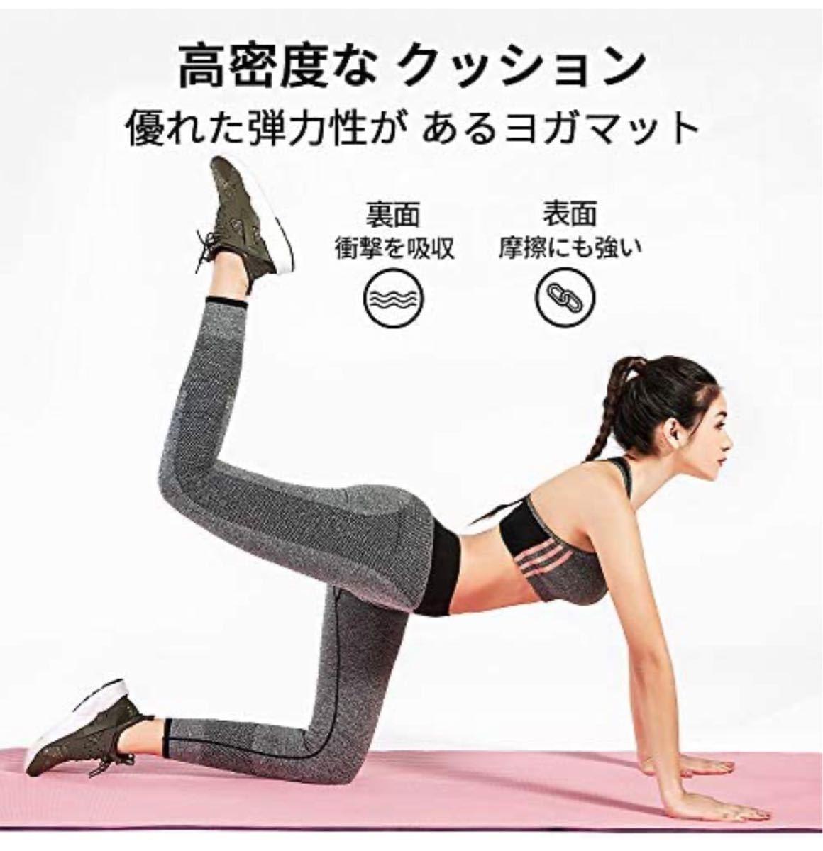 ヨガマット エクササイズマットTopmatトレーニングマット ダイエット器具 ホット腹筋 背筋 脚痩せ 骨盤矯正 初心者用