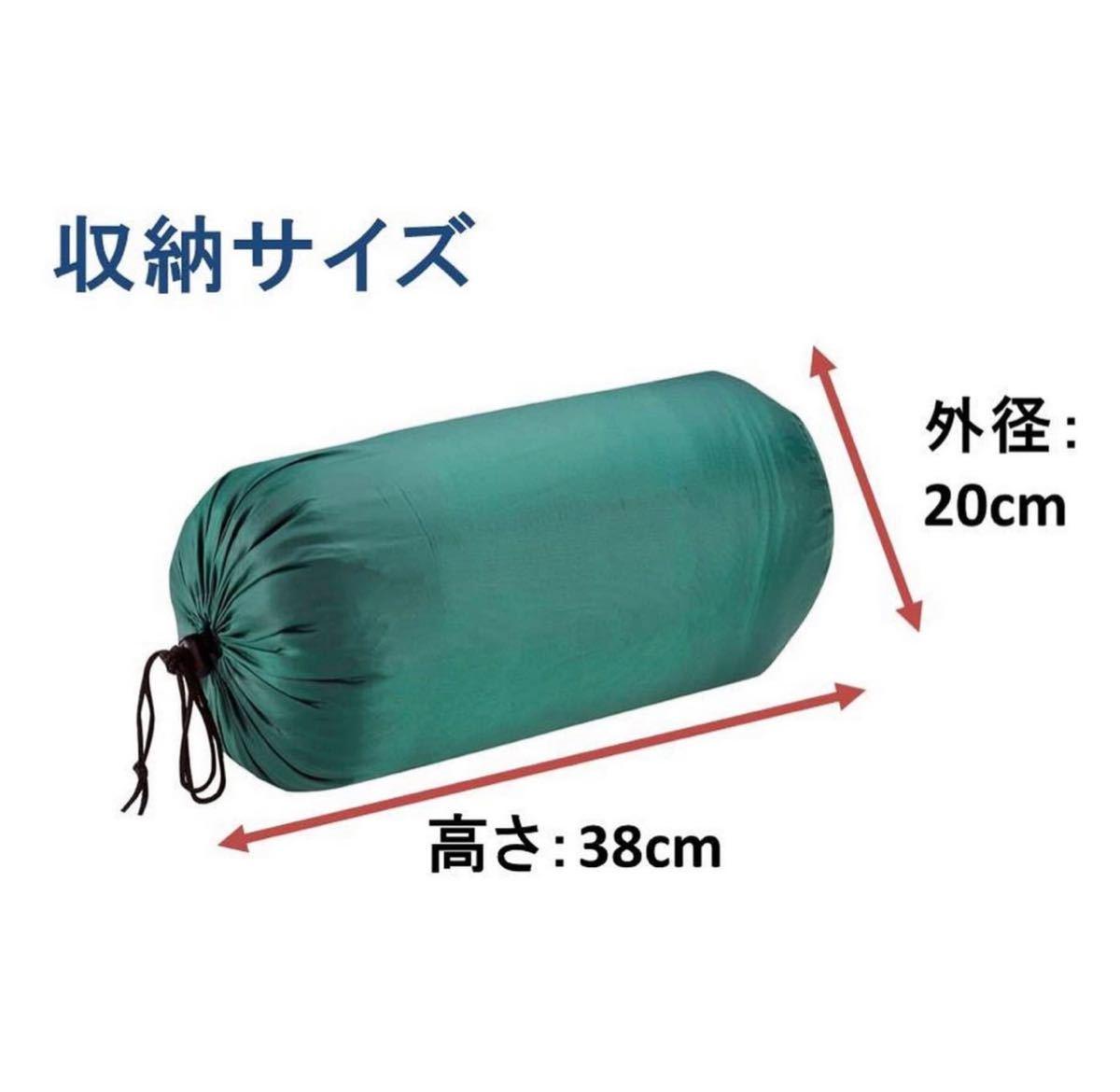 キャプテンスタッグ(CAPTAIN STAG) 寝袋 シュラフ 封筒型シュラフ プレーリー 中綿量600g